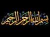 Bsm.alah 1